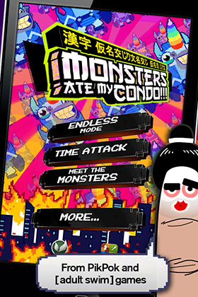 Monsters Ate My Condo Store Image 1